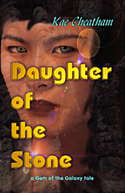cover for Daughter of the Stone