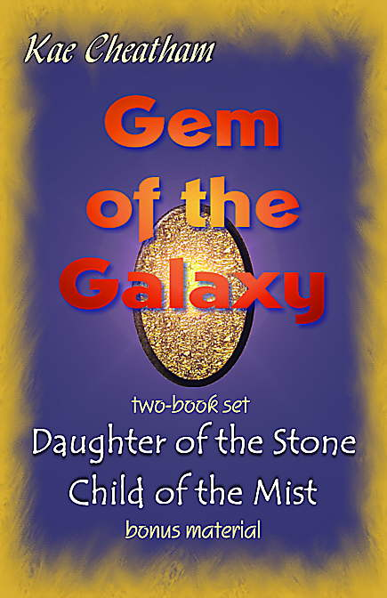 cover for Gem of the Galaxy